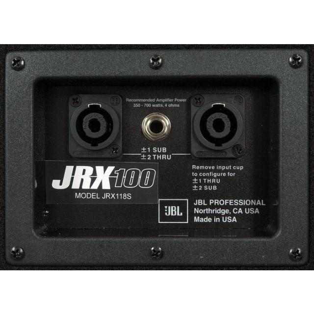 JBL JRX118S Image #3