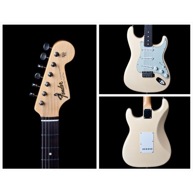 Fender 1519640895DIS Image #1