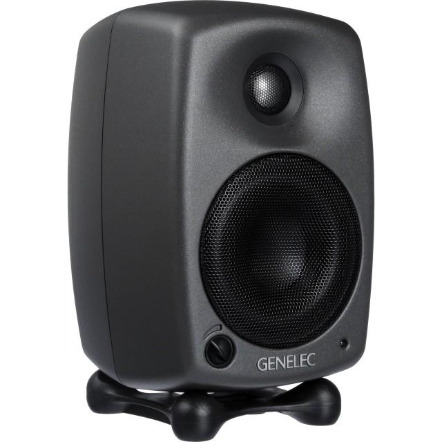genelec 8020c 40 watt active studio monitor producer b. Black Bedroom Furniture Sets. Home Design Ideas
