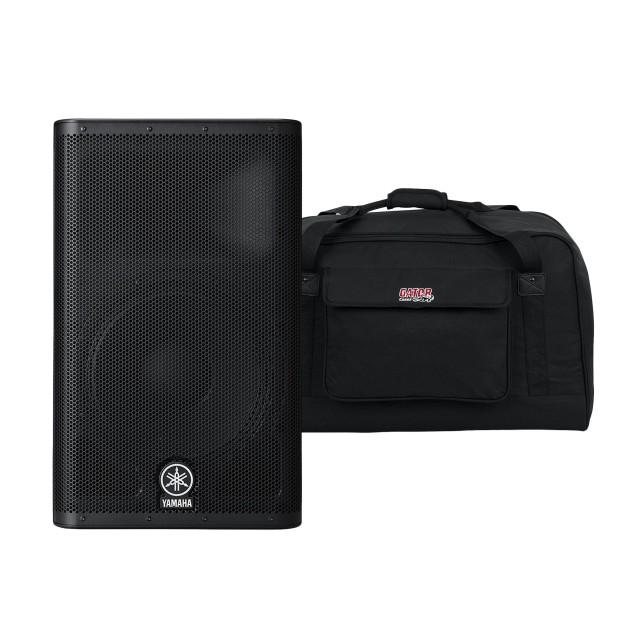 yamaha dxr12 12 active loudspeaker with speaker bag bundle. Black Bedroom Furniture Sets. Home Design Ideas