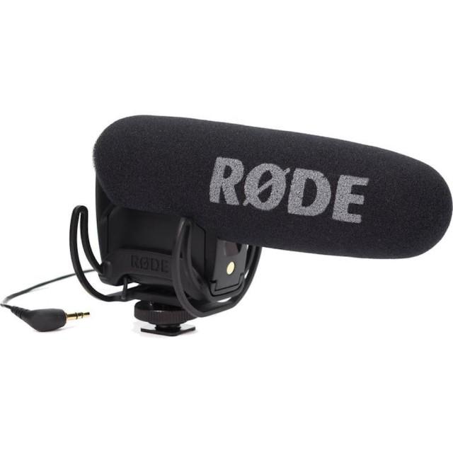 Rode VMPR Image #1