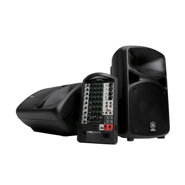 Yamaha STAGEPAS600I Image #1