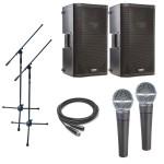 QSC K12 PA Speaker Pair, Shure SM58, Buhne BN180, Hosa MBL-110 Bundle