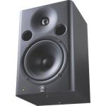 Yamaha MSP7 Studio Powered Monitor