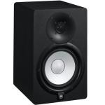 "Yamaha HS7 6.5"" Powered Studio Monitor Each"