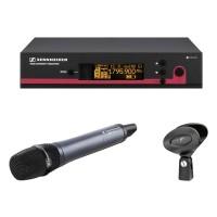 Sennheiser Ew 100-945 G3 Wireless Handheld Mic System (A: 516-558MHz)