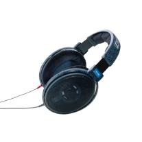 Sennheiser HD600 Award Winning Audiophile Headphone