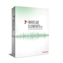 Steinberg DAC WaveLab Elements 9.5 (Retail)