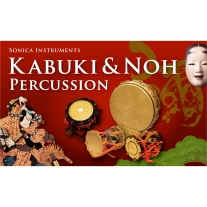 Fxpansion BFD Kabuki and Noh Percussion Expansion Pack