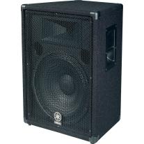 Yamaha BR15 15 PA Cabinet