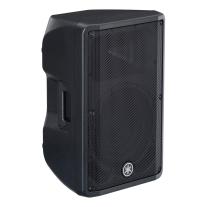 "Yamaha DBR12 12"" Active Speaker"