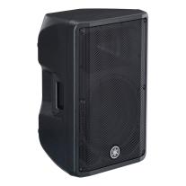"Yamaha DBR15 15"" Active Speaker"
