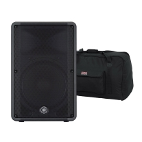 "Yamaha DBR15 15"" Active Speaker and Bag Bundle"