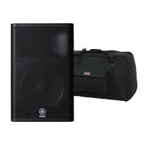 "Yamaha DXR15 15"" Active Speaker with Speaker Tote Bundle"