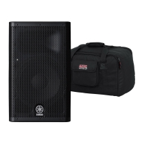 "Yamaha DXR8 8"" Active Speaker with Tote Bundle"