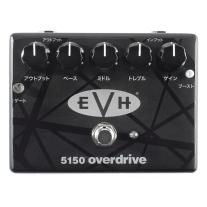 MXR EVH 5150K Overdrive