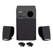 Yamaha GNSMS01 3-Piece Speaker System for GENOS