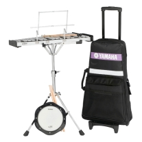 Yamaha SBB-350 Student Bell Kit with Rolling Cart