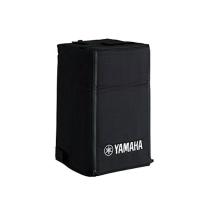 Yamaha SPCVR-0801 DXR8/StagePas 400i Cover