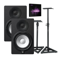 "Yamaha HS7 6.5"" Powered Studio Monitor Pair, ProTools and Gator Stand Bundle"