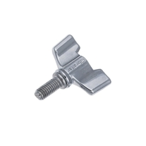Gibraltar SC0009 8mm Wing Screw