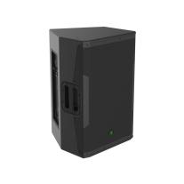 """Mackie SRM 650 1600W 15"""" 2-Way Powered Speaker"""