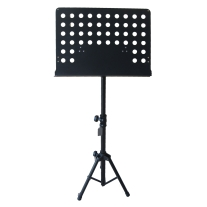 SLM SSH410B Orchestra Conductor Sheet Music Stand