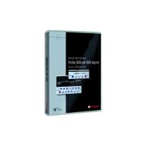 Steinberg Portico 5033/5043 Bundle