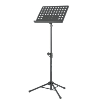 Ultimate Support JSMS200 - Jamstands Heavy Duty Tripod Music Stand